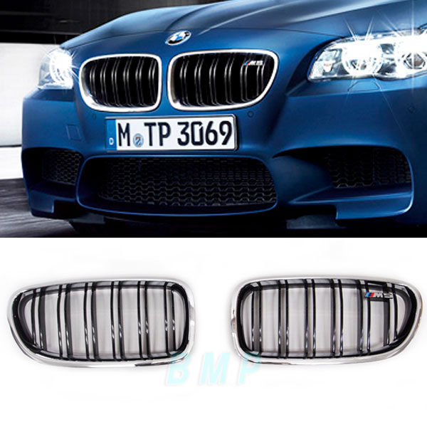 bmw m performance m5 grille bmw f10 f11 chrome hl automotive. Black Bedroom Furniture Sets. Home Design Ideas