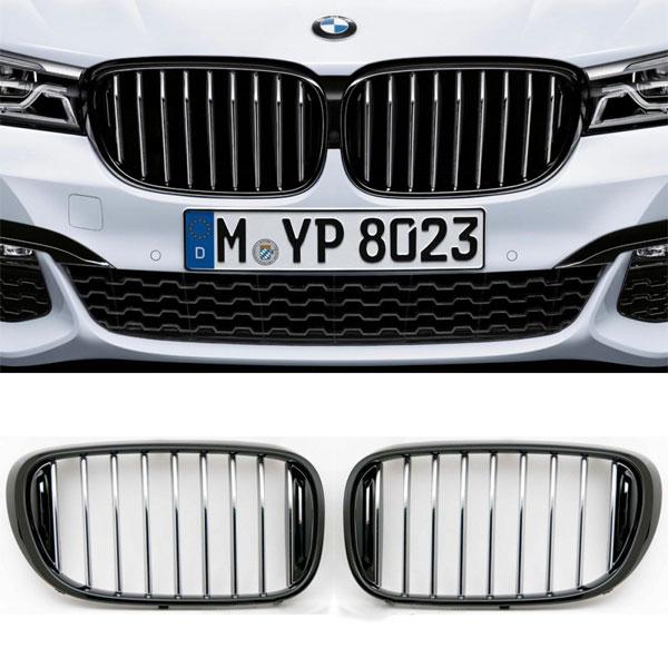 BMW-M-Performance-Grille--G11-G12
